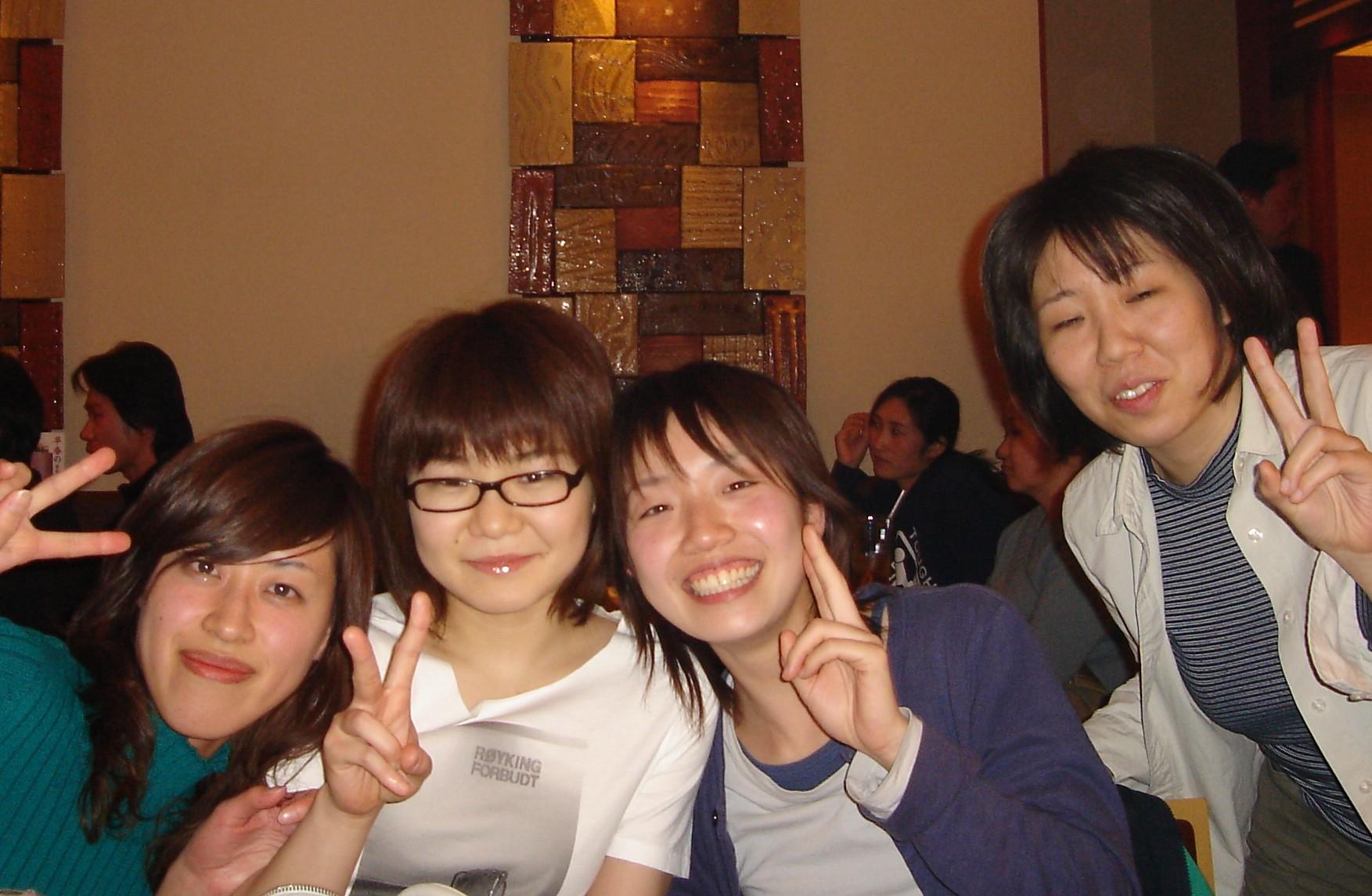 jobasu_001
