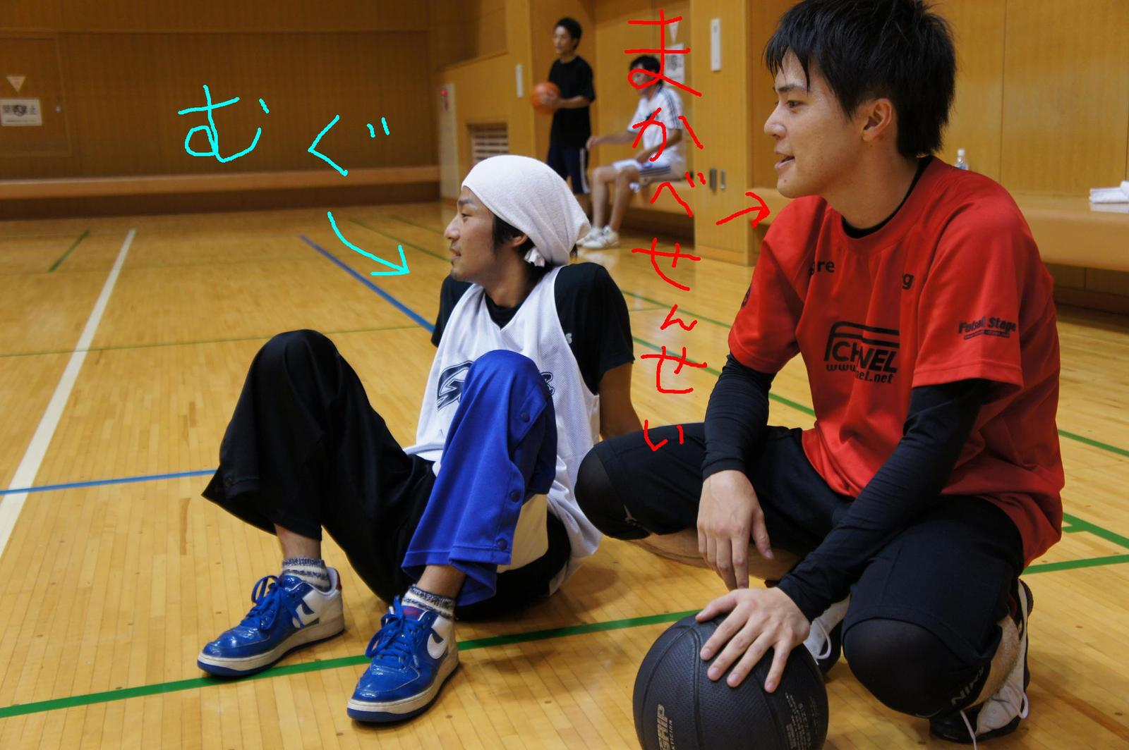 Basketball_012