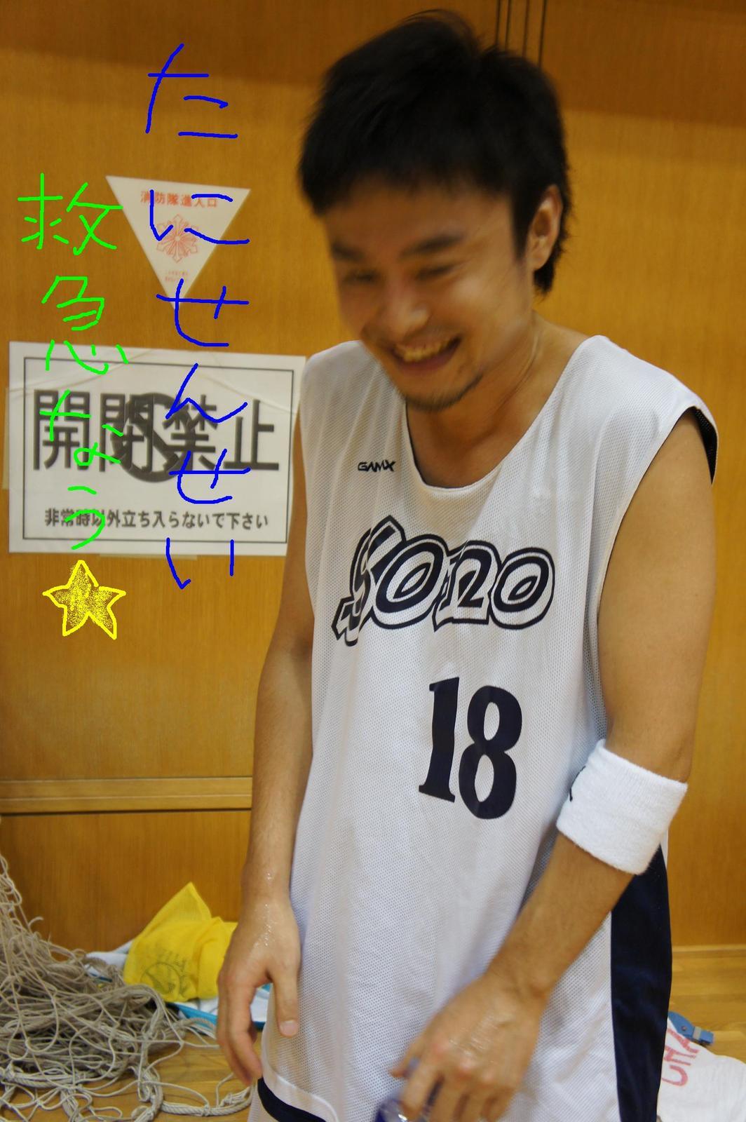 Basketball_016_2