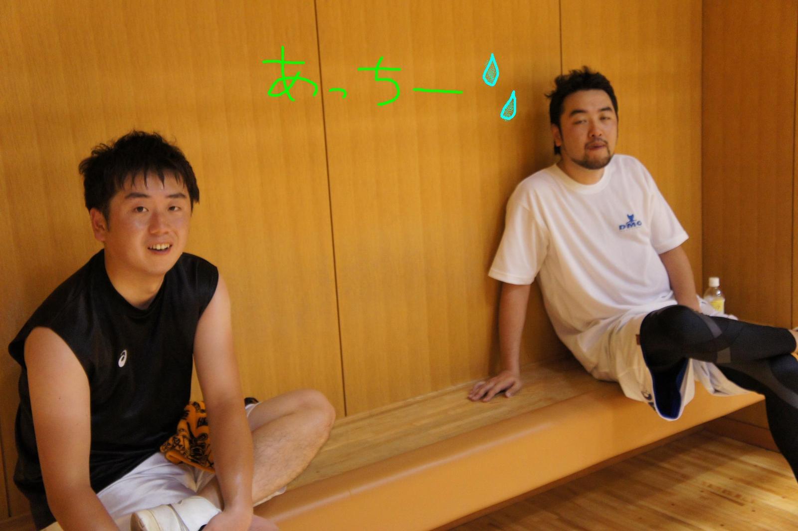 Basketball_017