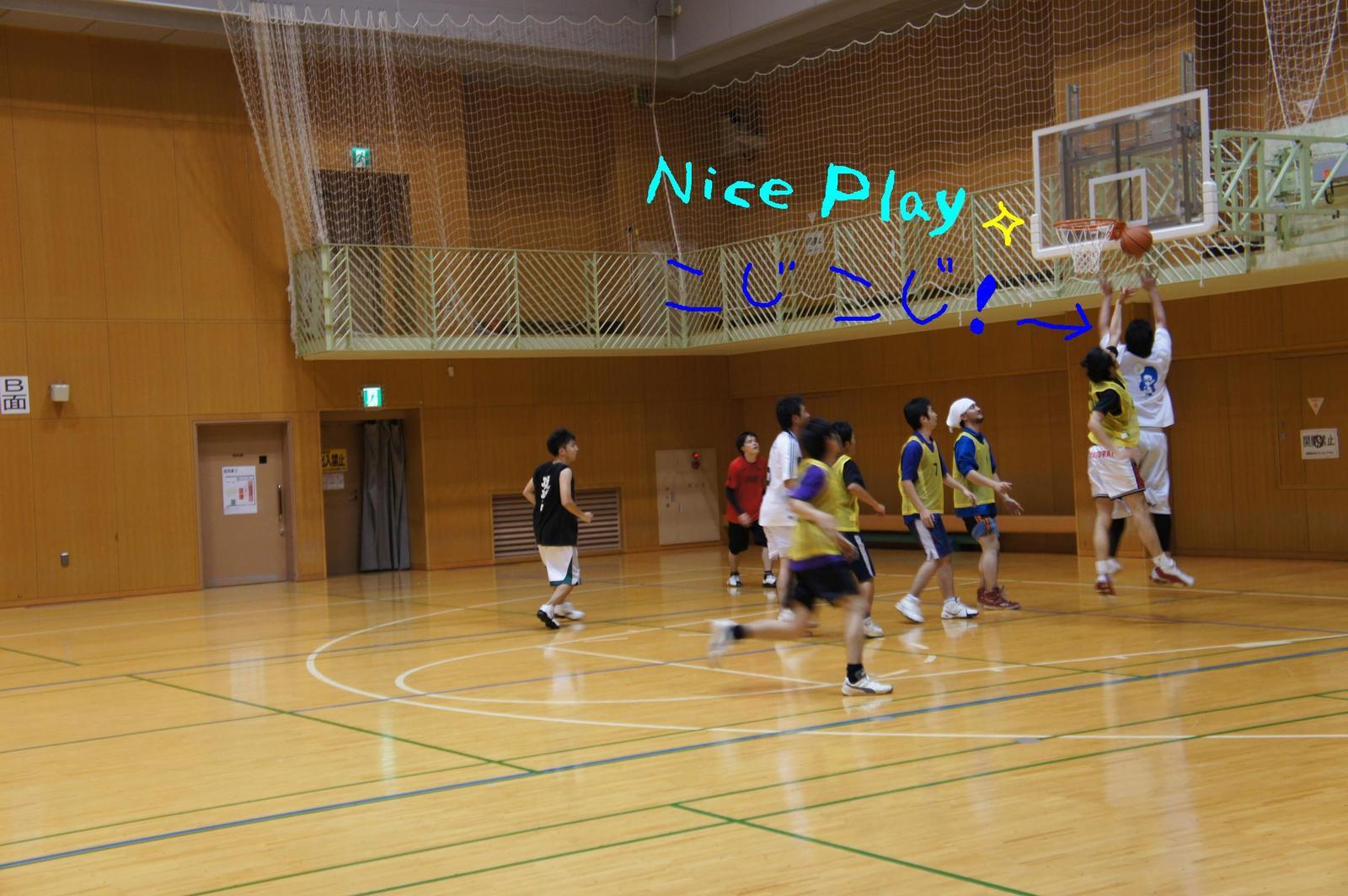 Basketball_024